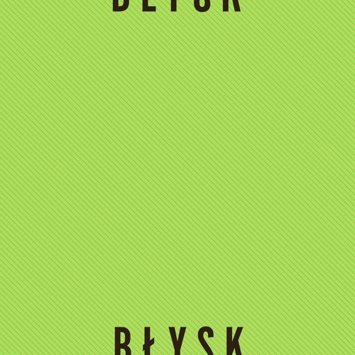 plyta_hey_blysk